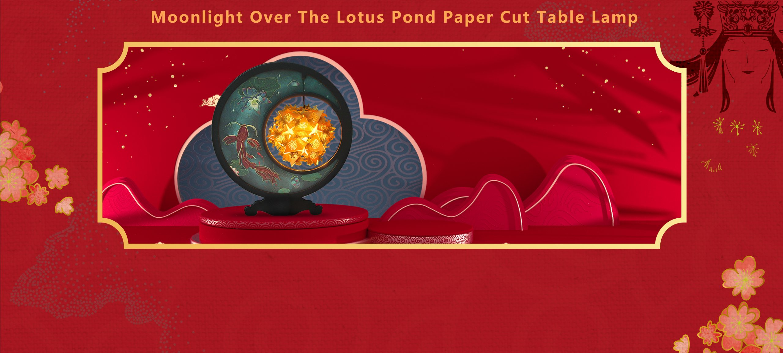 Moonlight Over The Lotus Pond PaperCut Table Lamp